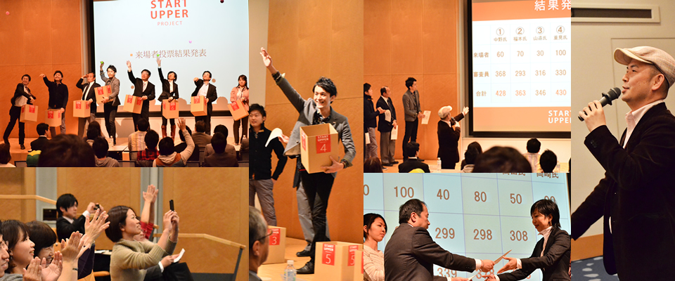 contest01_img_09